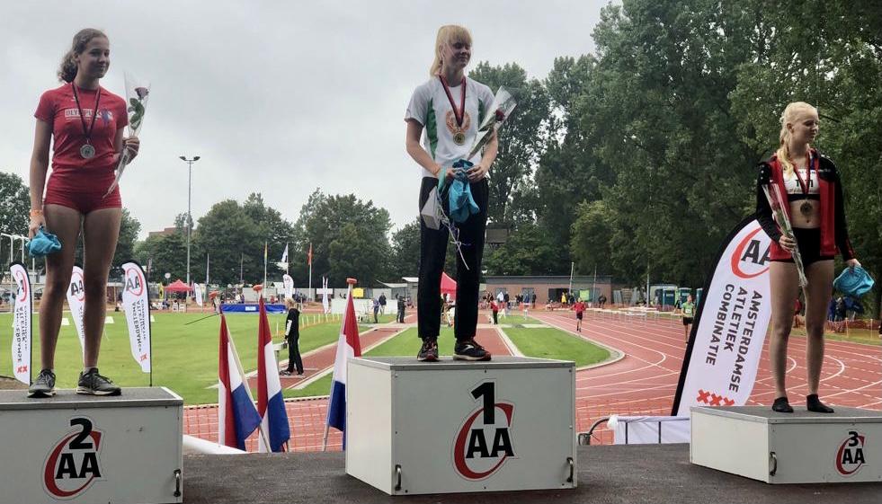 Anne Hoomoedt